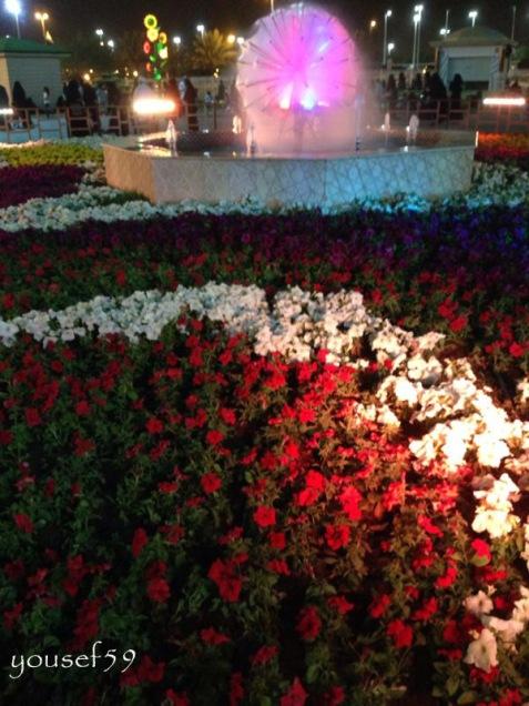 multe flori